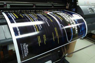 พิมพ์โปสเตอร์ด่วน กระดาษมัน